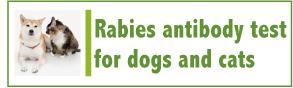 rabies_antib_test_ba